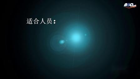 2019-4月上海AVI-FIV会议宣传片1