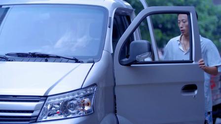 长安跨越,致力于为用户创造更好的用车体验