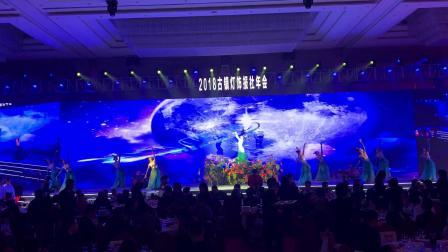 大型民舞《莲花心》-广州鼓舞倾城艺术团