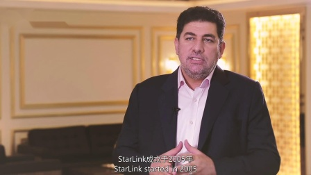 NetSuite Case:StarLink maximizes business visibility with NetSuite ERP System