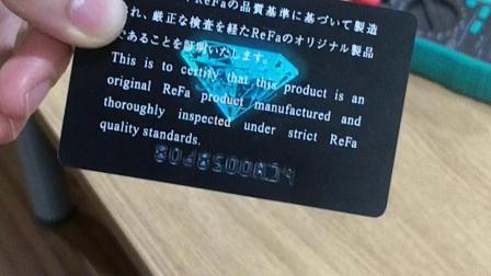 闲鱼上买的refa,真品防伪图案应该颜色亮丽,不同角度能看出独立的绿钻和商标。本次买到的图案暗淡,重合,看不出前面提到的应出现的。