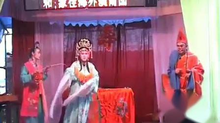 邵东花鼓戏-韩湘子化斋-湘子与林英(四)