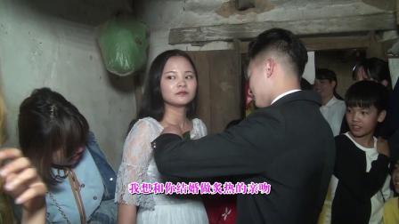 2019年2月14日管永宁包惠丹婚礼