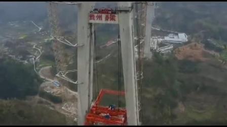 平塘特大桥主塔高332米,相当于110层楼高,是世界第一高混凝土桥塔。#世界最高@抖音小助手