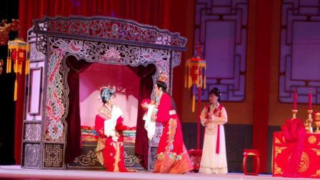 上海越剧院《红楼梦  金玉良缘》王清