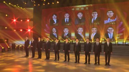 刘康导演的《2018年广州东风汽车——东方南方表彰文艺晚会》
