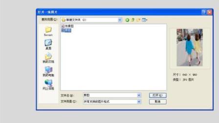 QQ名片背景照片墙制作教程