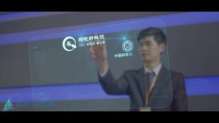 人工智能智慧城市公司宣传片