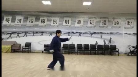 武氏太极拳36式