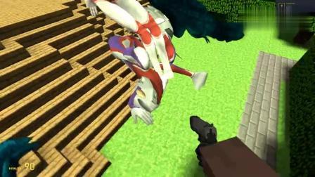 GMOD沙盒游戏:这些恐龙是哪来的啊,奥特曼这是怎么了