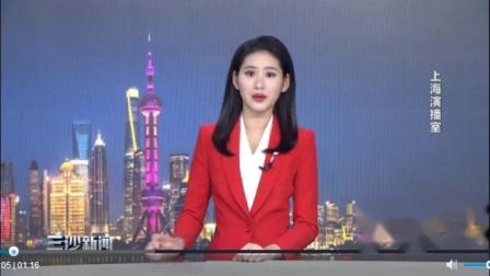 中国三沙-三沙市人民网17