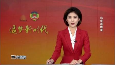 中国三沙-三沙市人民网15