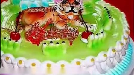 4、西式面点师技能培训  主题蛋糕的裱花方法-_标清