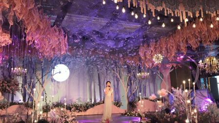 成都主持林欣 婚礼概念秀《三十岁的女人》