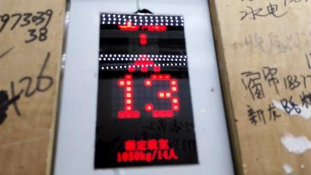 新龙嘉园电梯间1