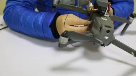 恒达模型_DJI御2pro/zoom投掷器空投器安装视频