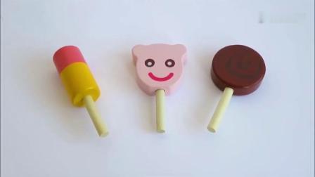 冰激凌球,棒棒糖,做一个自己喜欢的冰激凌吃吧,儿童益智玩具