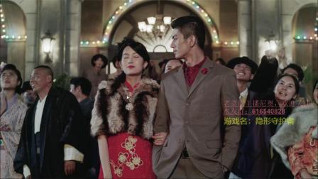 【尼奥出品】隐形守护者 第二期 (二/二)