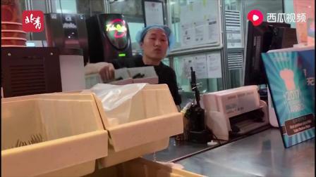 站点披萨被曝使用过期食材 公司道歉涉事门店停业