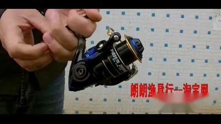 丰田轮PRLUS 鱼线轮绕线轮钓鱼轮缠线说明教程 汽车