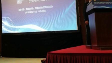 杨希-肝脏异位妊娠的超声诊断,北京超声医学大会