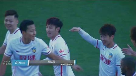 帕托过人集锦和亚冠联赛足协杯中超天津权健进球集锦。