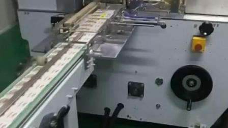 中顺全自动手帕纸生产线