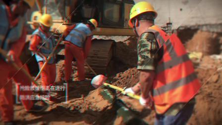 中铁二十局集团第二工程有限公司郑州地铁项目防洪防汛应急救援演练