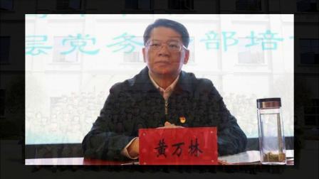 2019.3.15鹰潭市市直机关基层党务干部培训班