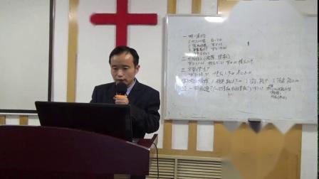 因信称义第二讲(梁院长辽宁天医堂新起点疗养院2019.3