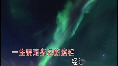 孙露 - 光辉岁月(国语KTV版)