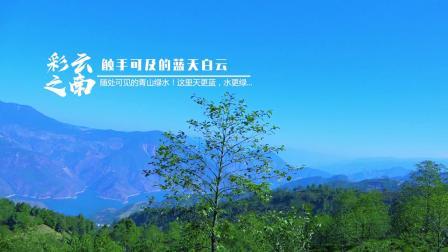 云南风景图片壁纸