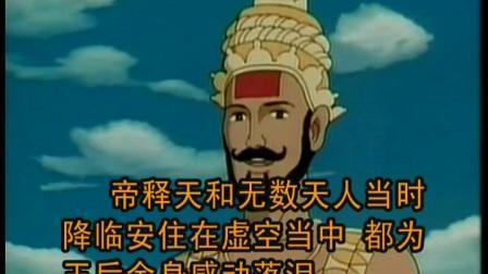 菩提道次第广论讲记137 益西彭措堪布