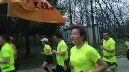 武汉黑骥体育第五十五期例跑