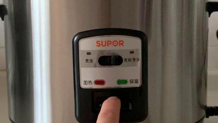 苏泊尔电饭锅质量问题