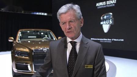 Aurus Senat 来自俄罗斯的豪华轿车
