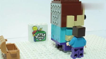 我的世界动画-乐高史蒂夫vs乐高爱丽克丝