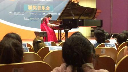 盖铭爱演奏施特劳斯蝙蝠上音附中钢琴展演专业儿童组第一名颁奖音乐会