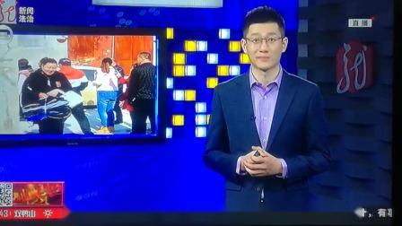 爱心飞翔在行动,走进东风区建国镇永丰村,黑龙江法治频道新闻报道