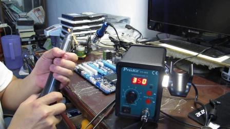 Pro's Kit 寶工 SS-969E - 柔風型 SMD 熱風拆焊機 開箱分享 影片過程 Part 1。
