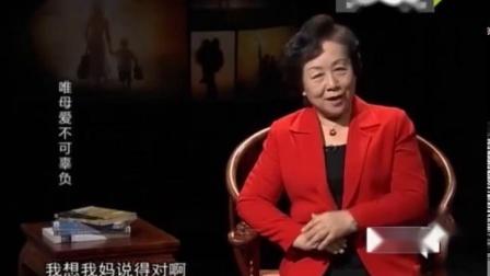 中国故事:知心姐姐分享母亲教育经,母亲的太好了成就了孩子的成功!