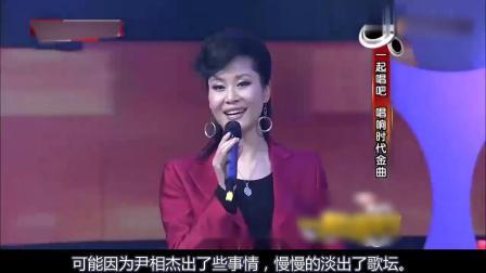 于文华朱之文演唱《新纤夫的爱》,惊艳了全场!台下观众都笑惨了