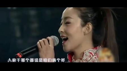 云飞又换新搭档了,合唱一首经典陕北民歌,这嗓音比王二妮还好听