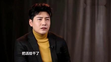 冯绍峰是被保送到上戏的,谈起班上的明星同学,佟大为无辜躺枪
