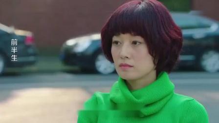 凌玲对罗子君麻烦,不料罗子君霸气反击,让凌玲非常难看!