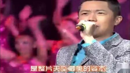 凤凰传奇演唱《最炫民族风》欢快的节奏太好听了,摇摆起来!歌声传奇节目