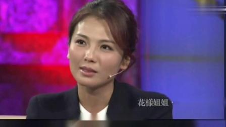 刘涛做客节目老公王珂写一封长信,言语间透露深深的爱,这样的爱让人羡慕!