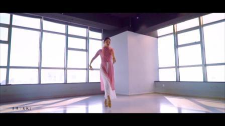 南京美度舞蹈培训 #音乐#山水之间 落花雨 你飘摇的美丽~ #中国舞#高敏老师原创编舞~