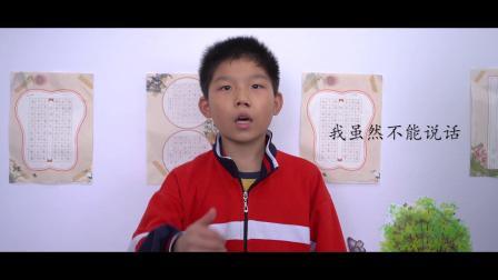 广安市特殊教育学校宣传片