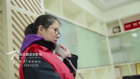 江苏太阳圣火为南京玄武区紫金小营社区创作《创新社会治理 争创示范网格》宣传片